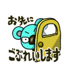 名古屋JCコアラ(JC用語編)(個別スタンプ:12)
