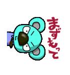 名古屋JCコアラ(JC用語編)(個別スタンプ:13)