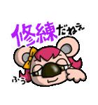 名古屋JCコアラ(JC用語編)(個別スタンプ:26)