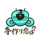 名古屋JCコアラ(JC用語編)(個別スタンプ:30)