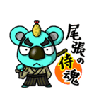 名古屋JCコアラ(JC用語編)(個別スタンプ:36)