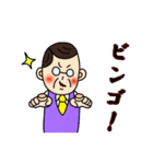 おじさんと死語4(個別スタンプ:2)