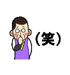 おじさんと死語4(個別スタンプ:4)