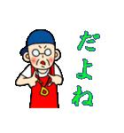 おじさんと死語4(個別スタンプ:5)