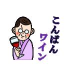おじさんと死語4(個別スタンプ:10)