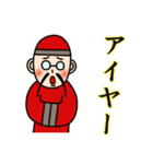 おじさんと死語4(個別スタンプ:15)