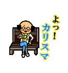 おじさんと死語4(個別スタンプ:33)
