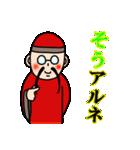 おじさんと死語4(個別スタンプ:34)
