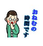 おじさんと死語4(個別スタンプ:39)