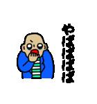 悲しきモンスター2(個別スタンプ:02)