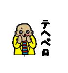悲しきモンスター2(個別スタンプ:03)