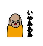 悲しきモンスター2(個別スタンプ:05)