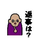 悲しきモンスター2(個別スタンプ:06)