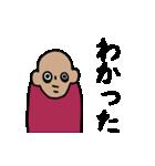 悲しきモンスター2(個別スタンプ:07)