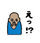 悲しきモンスター2(個別スタンプ:08)