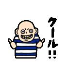 悲しきモンスター2(個別スタンプ:09)