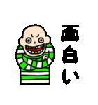 悲しきモンスター2(個別スタンプ:10)