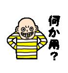 悲しきモンスター2(個別スタンプ:11)