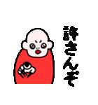 悲しきモンスター2(個別スタンプ:13)