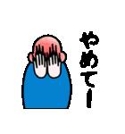悲しきモンスター2(個別スタンプ:14)