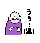 悲しきモンスター2(個別スタンプ:15)