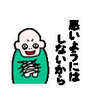 悲しきモンスター2(個別スタンプ:16)