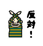 悲しきモンスター2(個別スタンプ:18)