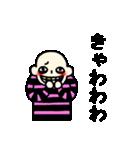 悲しきモンスター2(個別スタンプ:19)