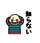 悲しきモンスター2(個別スタンプ:20)