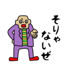 悲しきモンスター2(個別スタンプ:21)