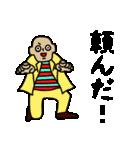 悲しきモンスター2(個別スタンプ:22)