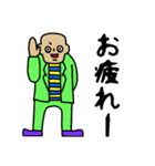 悲しきモンスター2(個別スタンプ:23)