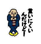 悲しきモンスター2(個別スタンプ:24)