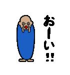 悲しきモンスター2(個別スタンプ:25)