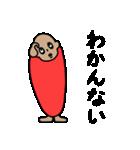 悲しきモンスター2(個別スタンプ:26)