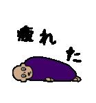 悲しきモンスター2(個別スタンプ:27)