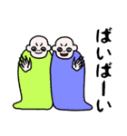 悲しきモンスター2(個別スタンプ:29)