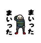悲しきモンスター2(個別スタンプ:35)