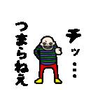悲しきモンスター2(個別スタンプ:36)