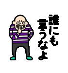 悲しきモンスター2(個別スタンプ:37)