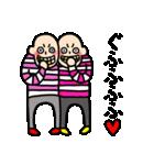 悲しきモンスター2(個別スタンプ:38)