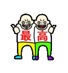 悲しきモンスター2(個別スタンプ:39)