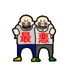 悲しきモンスター2(個別スタンプ:40)
