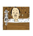 お江戸コミュニティ