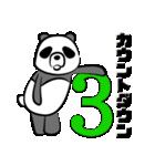 ドSパンダ(個別スタンプ:01)