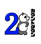 ドSパンダ(個別スタンプ:02)