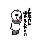 ドSパンダ(個別スタンプ:05)
