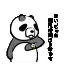 ドSパンダ(個別スタンプ:06)