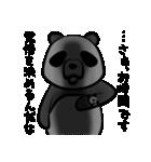 ドSパンダ(個別スタンプ:07)