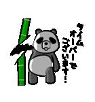 ドSパンダ(個別スタンプ:08)